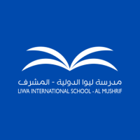 Liwa International School Al Mushrif, Mushrif area, Abu Dhabi, United Arab Emirates