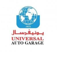 Car Repair | uagarage