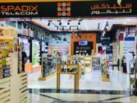 Spadix Telecom   Mobile & Accessories Store