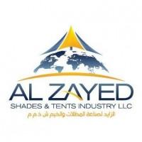 Al Zayed | Event tents | Wedding Tents | Exhibition Tents | Ramadan tent rentals