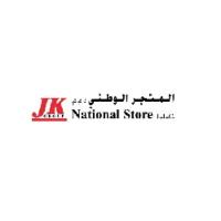 National Store LLC