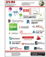 SPS Trainings & BIM Consultancy offer exclusive AUTODESK, Engineering & Design Trainings