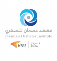If you are experiencing symptoms of diabetes, get checked at the best diabetes clinic in Kuwait as soon as possible !