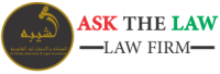 LABOUR AND EMPLOYMENT LAWYERS IN DUBAI
