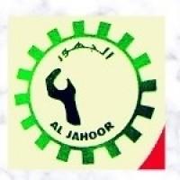 Al Jahoor Lathe Engineering Workshop