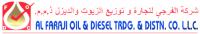 Al-FARAJI OIL & DIESEL TRADING