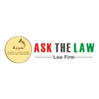 LAW FIRMS IN DUBAI – ASK THE LAW