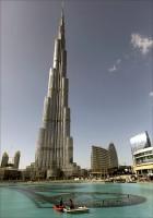 Burj khalifa ticket fee dubai
