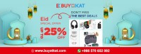 BuyAtKat online shopping store