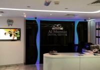 Al Mumtaz Dental Center