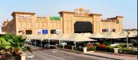 Etihad Mall Dubai