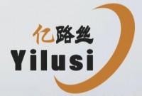 Zhejiang Yilusi Textile Co., Ltd.