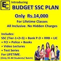 SSC Coaching in Delhi