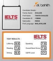 Al Bahith Training Centre Sharjah