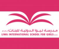 Liwa International School for Girls