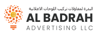 Shop Signage   sign board   Digital Printing - Al Badrah Advertising Agency