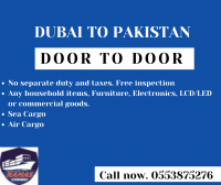 Pakistan Cargo Service| Pakistan Cargo from Dubai