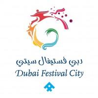 Dubai Festival City (Al Futtaim Group Real Estate)