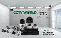CCTV Installation In Sharjah and Dubai - CCTV World