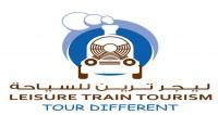 Leisure Train Tourism - Transport Service in Al Ain