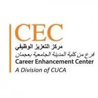 City University College of Ajman - Career Enhancement Courses Ajman