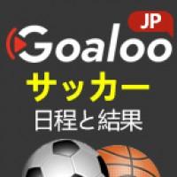 Goaloojp‐最もプロなサッカースコアサイトサッカー結果と日程