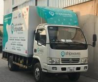 Shipwaves - Cargo Services in Dubai