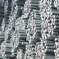 Gulf Steel Industries Limited