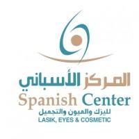 لمركز الاسباني للعيون دبي Spanish Center LASIK and Eyes And Cosmetic Dubai