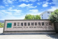 Zhejiang Yiya New Materials Co.,Ltd.