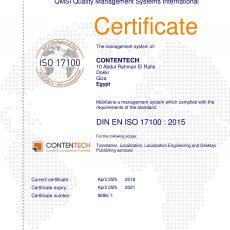 Contentech Technical Translation Services company in the Middle East and Africa