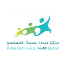 Dubai Community Health Centre