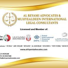 Lawyers in Dubai, Legal Consultants, Advocates in Dubai UAE