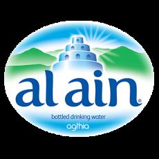 Alian Water
