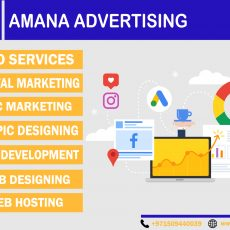 Amana Advertising