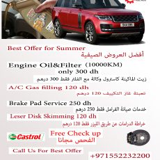 Range Rover workshop in sharjah