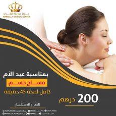 Skincare center in abu dhabi