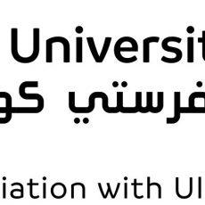 City University College