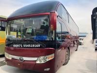 MS Bus Rental And Minivan MiniBus Rental In dubai UAE